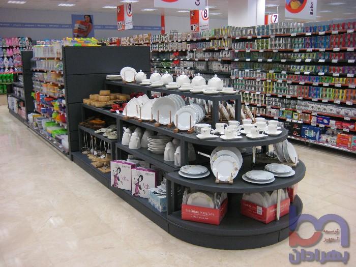 تجهیزات فروشگاهی بهرادان