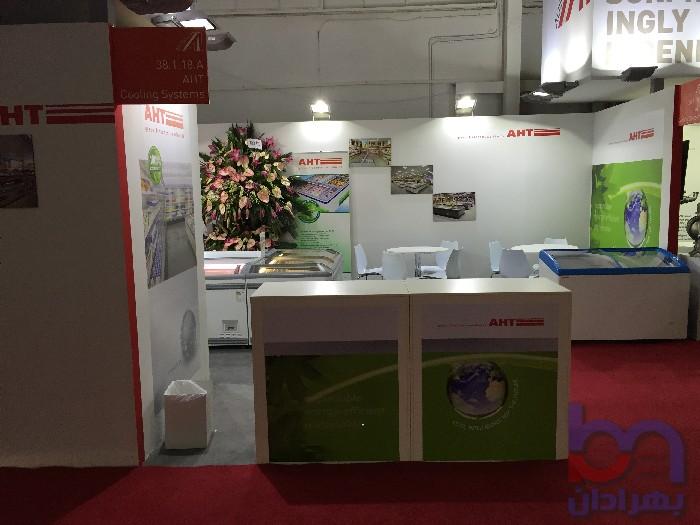 تجهیزات فروشگاهی بهرادان در نمایشگاه ایران آگروفود