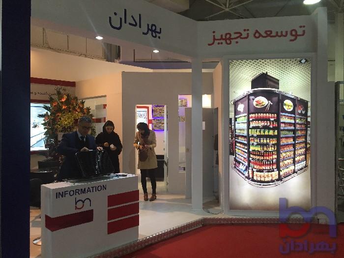 شرکت بهرادان در دهمین نمایشگاه کالا، خدمات تجهیزات فروشگاهی و فروشگاه های زنجیره ای