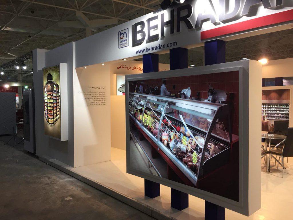 نمایشگاه تجهیزات فروشگاهی و فروشگاه های زنجیره ای